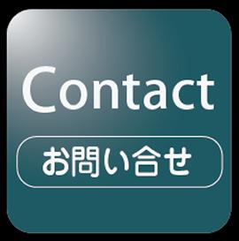 menu_contact_icon