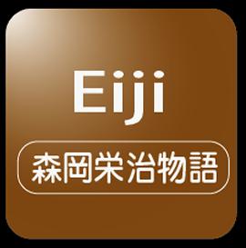 menu_eiji_icon