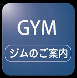 menu_gym_icon